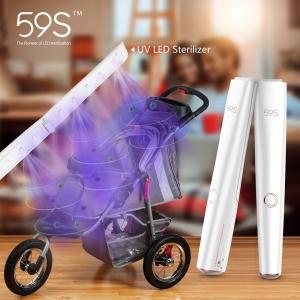 Sterilizzatore UV, 59S Sterilizzatore Portatile UV 3min Sterilizzazione Rapida 99,9% con 20 LED UV-C, Pieghevole Ricaricab