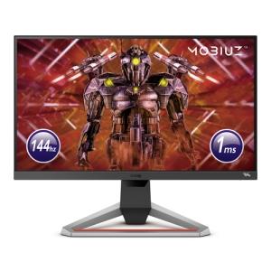 """Benq EX2510. Dimensioni schermo: 62,2 cm (24.5""""), Risoluzione del display: 1920 x 1080 Pixel, Tipologia HD: Full HD, Tecno"""